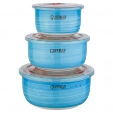 Набор контейнеров с вакуумной крышкой, синего цвета, 0,85 л, 0,6 л, 0,25 л
