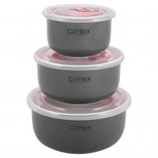 Набор контейнеров с вакуумной крышкой, серого цвета, 0,85 л, 0,6 л, 0,25 л